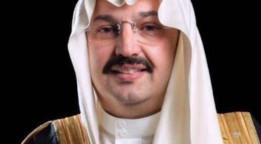 """سمو أمير منطقة عسير يدشن """"طريق العز"""" في خشم عنقار على الحد الجنوبي"""