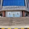 صحة المدينة تصدر قرارا بإعفاء مدير مستشفى الملك فهد