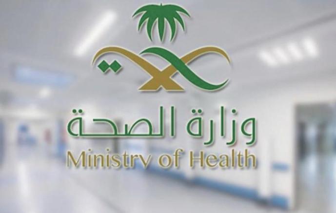 """""""الصحة"""": تسجيل 1047 حالة إصابة بكورونا خلال الـ24 ساعة الماضية"""