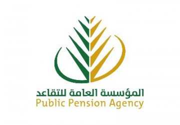 """المؤسسة العامة للتقاعد تدشن منصة """"ميثاق"""" وخدمات المشتركين في القطاعين المدني والعسكري"""