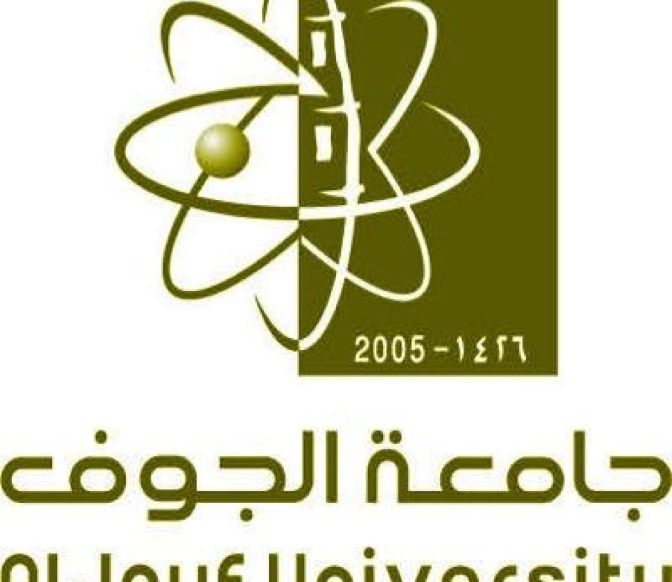 جامعة الجوف تستعد لإطلاق الملتقى العلمي الطلابي الحادي عشر للعام 1442هـ 