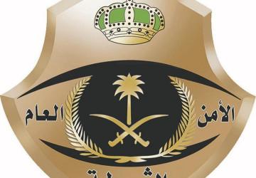 شرطة المدينة المنورة: القبض على ستة أشخاص تورطوا بارتكاب 11 حادثة سرقة من المساكن بأحياء متفرقة بالمدينة