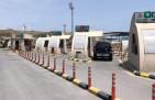 """""""جسر الملك فهد"""" يعلن توفير خاصية الدفع الإلكتروني بدلاً من اقتصارها على النقد"""