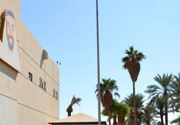 """سفارة الامارات بالرياض تحتفل بـ """"يوم العلم"""""""
