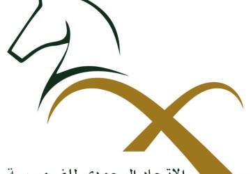 في ثاني جولات الدرعية: أكثر من 90 فارس وفارسة ونشء يبدؤون المنافسة غداً