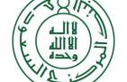 """""""البنك المركزي السعودي"""" يُعلن إطلاق نظام المدفوعات الفورية في 21 فبراير الجاري"""