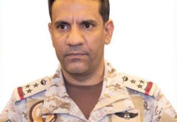 """""""التحالف"""": اعتراض وتدمير """"درون"""" مفخّخة أطلقتها الميليشيا الحوثية الإرهابية تجاه خميس مشيط"""