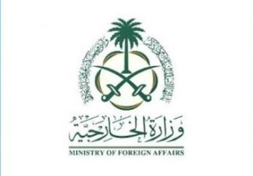 وزارة الخارجية تعرب عن بالغ الأسى لحادث تصادم قطاري ركاب في إقليم السند جنوب جمهورية باكستان الإسلامية