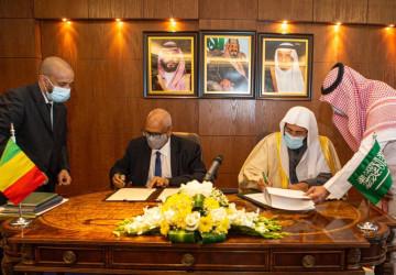 وزارة الشؤون الإسلامية توقع مذكرة تفاهم مع وزارة الشؤون الدينية بجمهورية مالي