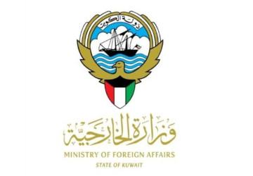 ردا على التقرير الأمريكي.. الكويت تؤيد ما ورد في بيان وزارة الخارجية السعودية