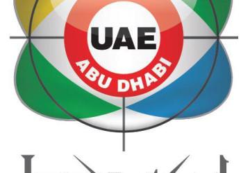 """المملكة تشارك في معرض """"أيدكس 2021"""" الدولي بالعاصمة الإماراتية أبو ظبي"""