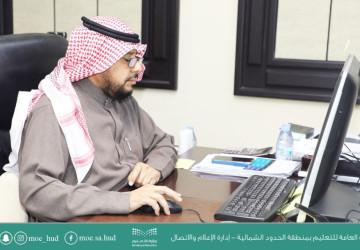 تعليم الحدود الشمالية يطلق فعاليات الأسبوع الوطني الخليجي للموهبة والإبداع 2021