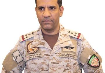اعتراض وتدمر (4) طائرات بدون طيار مفخخة و (5) صواريخ بالستية أطلقتها المليشيا الحوثية الإرهابية تجاه مدينة (جازان)
