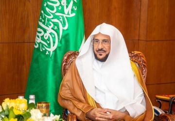 وزير الشؤون الإسلامية يوجه الخطباء بتخصيص خطبة الجمعة القادمة للحديث عن الزكاة والتحذير من المواقع المشبوهة