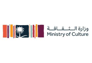 وزارة الثقافة تطلق المرحلة الثانية من خدمات منصة أبدع