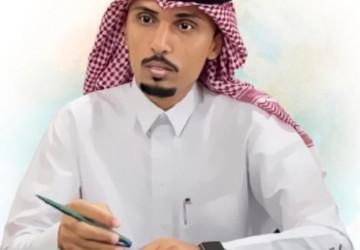 """""""المحزري"""" رئيسًا لبلدية قوز الجعافرة بجازان"""