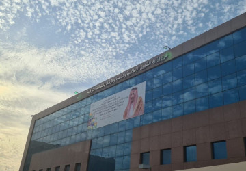 وزارة الشؤون الإسلامية تباشر فعالياتها للاحتفاء باليوم الوطني الــ 91 للمملكة