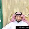 كلمة رئيس بلدية محافظة أملج المهندس عوده بن خلف العنزي بمناسبة اليوم الوطني للمملكة الـ 91