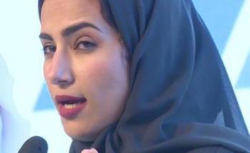 بالفيديو.. ابتسام الشهري متحدثة عن القبول في مرحلة الطفولة المبكرة