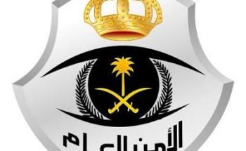 شرطة الرياض: القبض على مواطن يجاهر ويتباهى بإقامة علاقة محرمة وتعاطي المخدرات