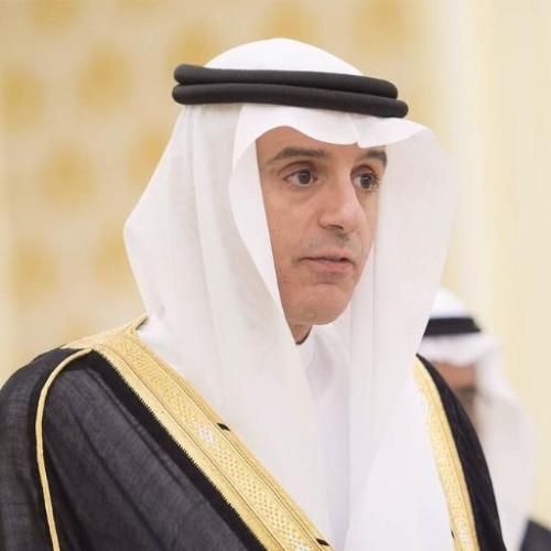 وزير الدولة للشؤون الخارجية: المملكة تعمل مع الولايات المتحدة لمنع إيران من تصدير الأسلحة وعلى المجتمع الدولي تمديد حظر بيع الأسلحة لإيران