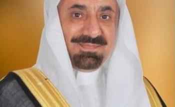 صاحب السمو الأمير جلوي بن عبدالعزيز بن مساعد، أمير منطقة نجران يتحدث إلى الطلاب والمعلمين وأولياء الأمور بالمنطقة، في انطلاقة  العام الدراسي الجديد1441    