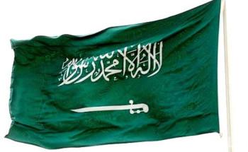 المملكة تعرب عن أسفها لوقوف مجلس الأمن عاجزاً عن إدانة هجمات وممارسات ميليشيا الحوثي الإرهابية تجاه المملكة