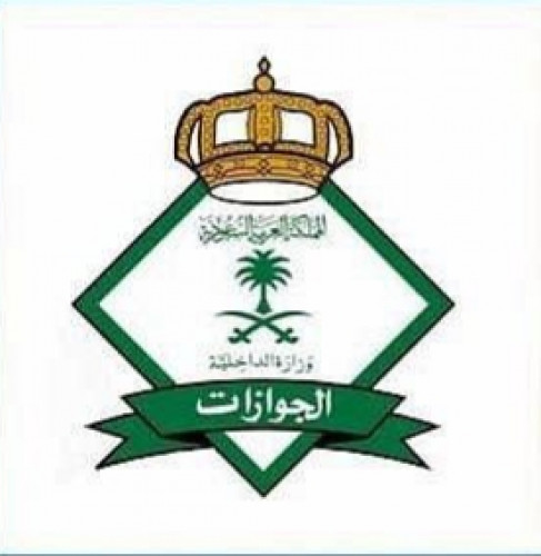 Renewing Iqama  for all expatriates for three months free of charge
