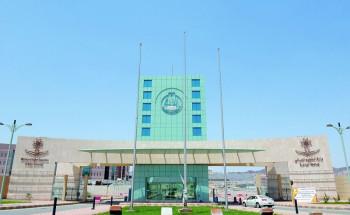 جامعة الباحة تعلن توفر وظائف شاغرة للرجال والنساء