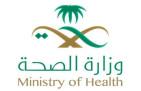 الصحة تعلن سلامة الطلاب السعوديين العشرة ومغادرتهم الحجر الصحي