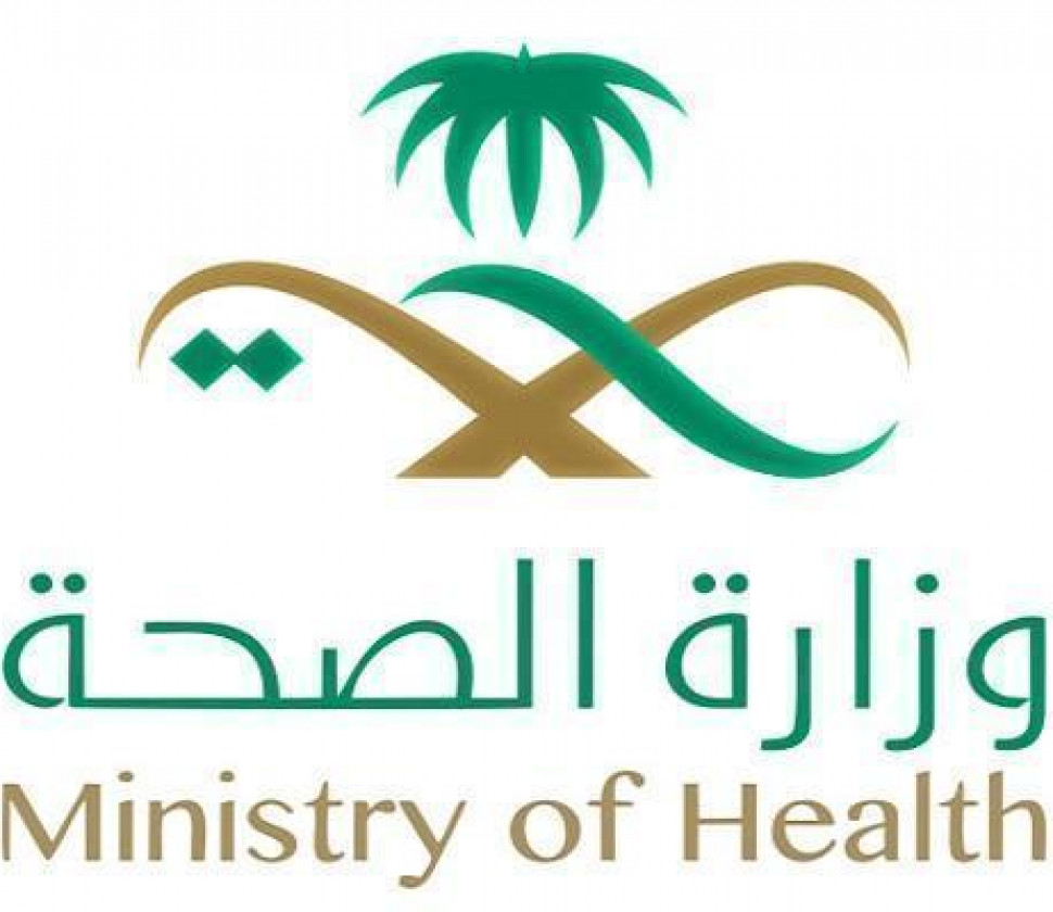"""""""الصحة"""": خدمة فحص ما قبل الزواج متوفرة في منشآت القطاع الصحي الخاص"""