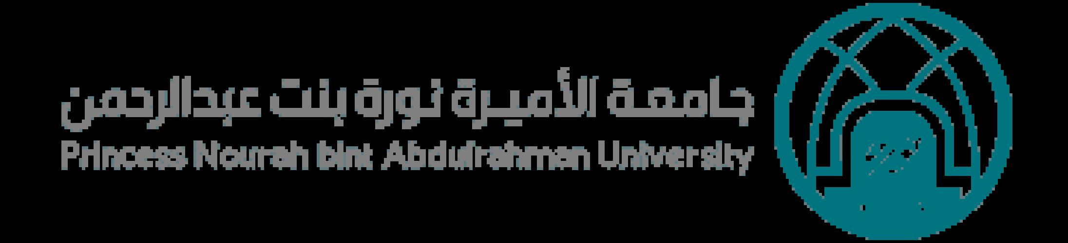 شعار جامعه نوره بدون خلفي Kaiza Today
