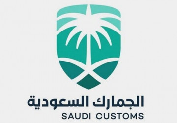 الجمارك السعودية: تطبيق شرط موافقة الوكيل أو الموزع عند استيراد السيارات من الدول التي لا تسمح بدخول صادرات السيارات من المملكة