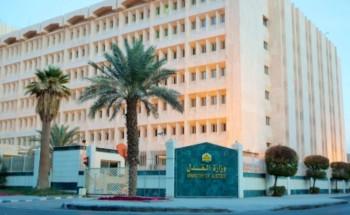 وزارة العدل تعلن عن وظائف شاغرة لحملة الماجستير في الشريعة والقانون والأنظمة للجنسين