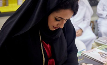 تدشين ديوان (لبست عطرك) للشاعرة الإماراتية حمدة المر