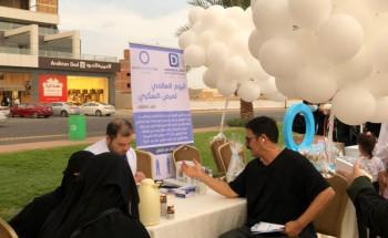 مجمع داما الطبي العام بالمدينة المنورة ينظم فعاليات  اليوم العالمي للسكر
