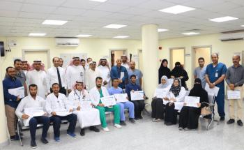 ٢٠ طبيبا يجتازون دورة التعليم الطبي المدمج لمستجدات الرعاية الصحية