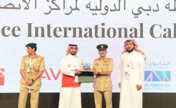 في انجاز يسجل للوطن الهلال الأحمر السعودي يفوز بجائزة شرطة دبي الدولية لأفضل مركز اتصال