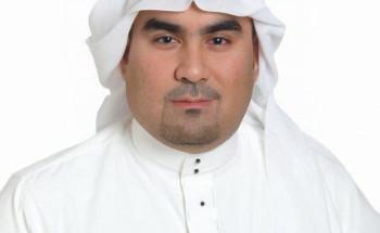 تحت رعاية أمير المنطقة الشرقية  الجمعية السعودية للعمود الفقري تنظم مؤتمرها الثالث