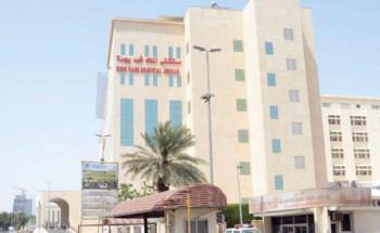 فريق طبي بمستشفى الملك فهد بجدة ينجح في إزالة ورم لمقيمة أفريقية