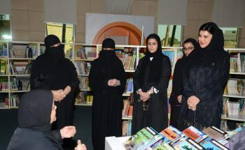 الاميره دعاء بنت محمد تزور مكتبة الملك فهد العامة بجدة