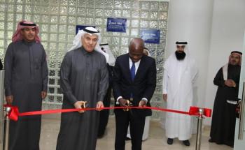 الصندوق الدولي للتنمية الزراعية يدشن في الرياض أول مكتب اتصال لخدمة دول الخليج