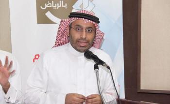 أدبي الرياض يستعرض تجارب شبابية إبداعية