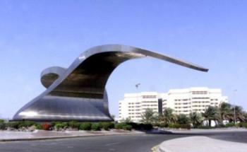 جامعة الملك عبد العزيز تعلن عن توفر وظائف شاغرة