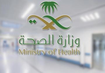 """""""الصحة"""": ارتفاع إصابات كورونا إلى 71.7 ألف حالة عالمياً.. والمملكة خالية من الفيروس"""