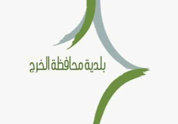 بلدية محافظة الخرج تضبط عمالة تتعدى على الممتلكات