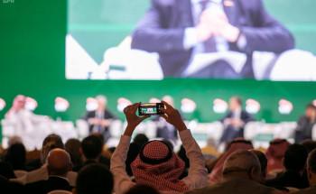 """انعقاد ندوة """"أولويات الضرائب الدولية"""" على هامش اجتماع وزراء المالية ومحافظي البنوك المركزية لمجموعة العشرين"""