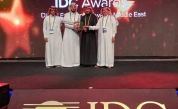 هيئة المواصفات تفوز بجائزة أفضل نموذج لتحول الأعمال