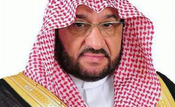 مدير جامعة طيبة ينوه بمضامين كلمة خادم الحرمين الشريفين التي وجهها لقادة العالم