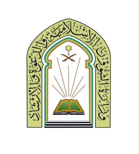 في السادس من شوال.. الشؤون الإسلامية تغلق 13 مسجدًا مؤقتاً في 5 مناطق بعد ثبوت 13 حالة إصابة كورونا بين صفوف المصلين وتعيد فتح 13 مسجد